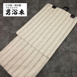 Yukata für Männer in Cremeweiss mit schwarzen Streifen