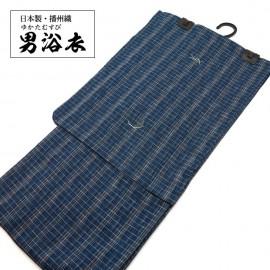 Yukata für Männer in Dunkelblau mit weissen Streifen