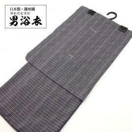 Yukata für Männer in Grau mit weissen Streifen