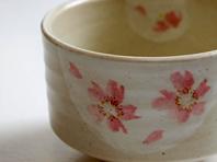 Japanische Tee Zeremonie